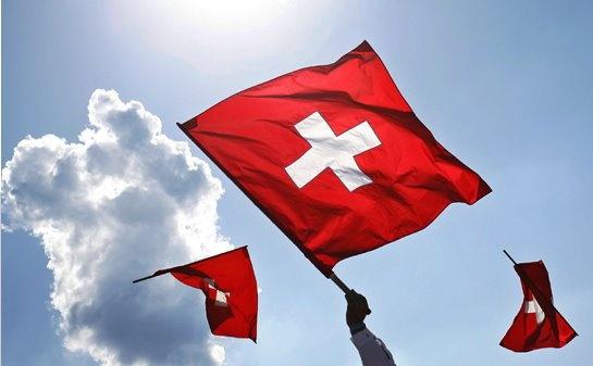 Fahnenschwingerfahne Schweiz | Fahnac